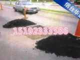 济南沥青混凝土路面保养不可或缺冷拌料