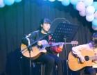 泉州吉他弹唱 邱智谋音乐馆