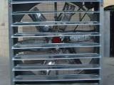 萧山冷风机安装维修卖水冷空调负压风机萧山安装冷风机湿帘墙管道
