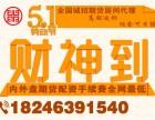 北京商品期货 恒指期货 原油期货正规配资平台300元起0利息