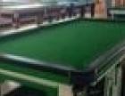 太原标力长期出售维修各种品牌台球桌