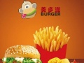开封奶茶饮品 汉堡加盟创业大品牌 全程扶植