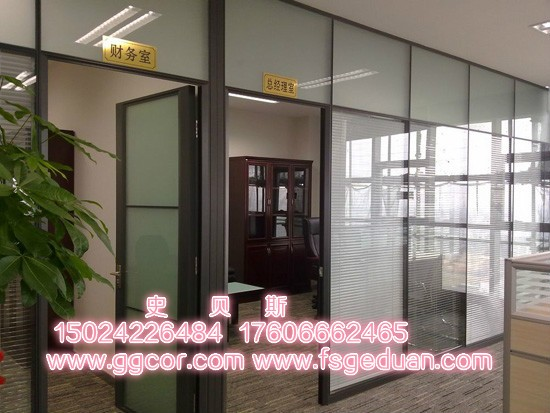三亚办公室百叶玻璃隔断,舞蹈室镜子,自动门