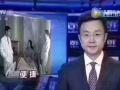 中国平安综合投资理财规划
