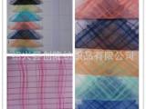 供应欧根纱 欧根纱提花 多款颜色 品质优越 服装面料