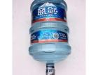 成都大邑瓶裝水配送公司,只需一個電話即刻送水上門