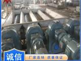 河北 重诺 生产厂家 常年供应 U型 管式 绞龙输送机