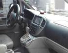 风行菱智2007款 2.4 自动 短轴豪华型-车况超靓的自动顶配