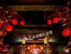 王中王完美婚典,私享婚礼堂,技术服务开启