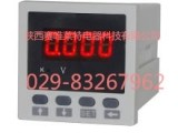 ST-48-U,ST-233-U,单相电压表,赛唯莱特