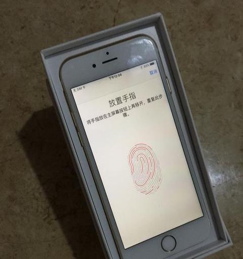 苹果七手机国行版本金色在保