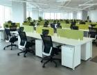 南京公司注册 南京工商注册 代理记账