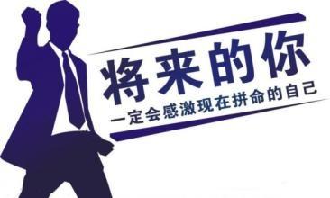 路桥峰江会计培训 会计初级职称培训