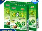 清爽王摆地摊新产品含片 润喉片 新奇特新产品 喉爽王 糖果食品