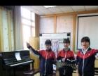 荆州金嗓子歌唱培训