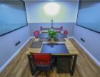 免租金 市南产业园,30平至90平小户型办公室