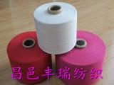 再生棉纱21支 大红色再生棉纱  再生棉色纱21支 再生棉被套纱