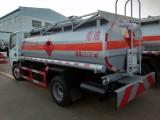 兰州易燃液体危险品厢式车