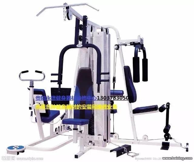 贵阳跑步机维修,按摩椅维修,力量器械维修,健身车维修