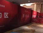 杭州喷绘写真,易拉宝X展架发光字,桁架安装广告物料