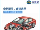 沃尔沃s80空调压缩机价格,欣睿豪价格实惠