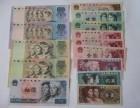 第四版人民币收购价是多少钱,第四套人民币回收价格