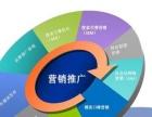 华南厦门网站设计培训学校解如何快速提升关键词排名