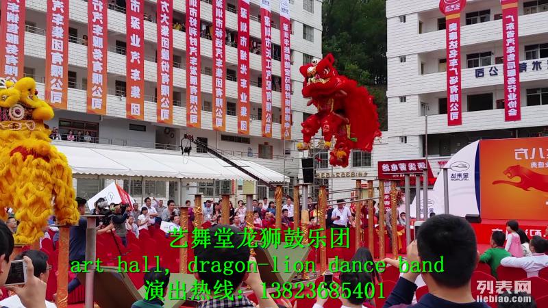 深圳舞狮队深圳地区全供应