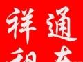 九江祥通租车全新小车---商务车婚车,价格优惠