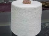 仿大化涤纶纱--5-47支纯涤纱厂家直销