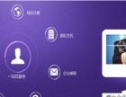 烟台企业QQ 烟台营销QQ 烟台网站建设 烟台企点
