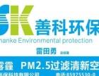 PM2.5净化过滤新风系统 适用于家庭工装学校医院