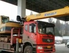 天龙吊车14吨吊机