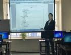 延安瑞鑫科技电脑培训中心(包学包会包就业)