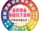 湘潭市工程亮资 资金证明