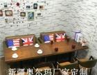 新疆奥尔玛家具厂定制餐厅咖啡烧烤火锅KTV桌椅沙发