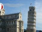 意大利个人旅游签证申请、探亲访友签证申请、商务签证申请含陪签