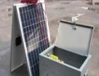 天天阳光三合一太阳能 天天阳光三合一太阳能加盟招商