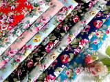 现货全棉印花 家纺面料 全棉印花布 纯棉府绸印花布 服装面料
