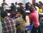 松岗人民医院附近学习会计专业培训班到学上教育包学会包考到证
