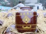 四川厂家陶瓷酒坛酒缸大量现货批发