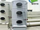 供应河北喷淋洗涤塔废气洗涤塔水喷淋塔喷淋塔
