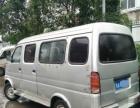 长安商用星光45002012款 1.3 手动 基本型 面包车 拉
