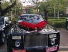 港易婚车出租公司位置在广州天河哪里?