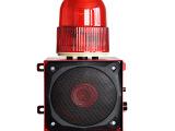 声光报警器TGSG-01S工业一体化声光报警器110分贝220V