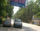 城郊乡蜜蜂刘村二环路旁 门面 72平米