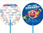 百礼多郑州广告扇厂家,河南广告扇子批发定制品牌企业
