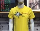 剪标版红豆短袖T恤圆领休闲夏款