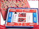 韩国Kerasys 爱敬礼品企划套(洗发+护发+香皂+牙膏6盒)