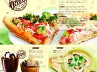 广州披萨店加盟多少钱 包选址送设备